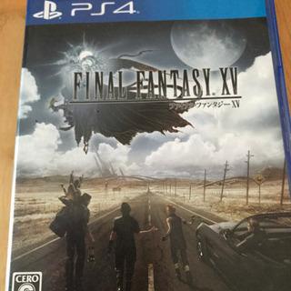 美品✨ファイナルファンタジーXV PS4 ソフト