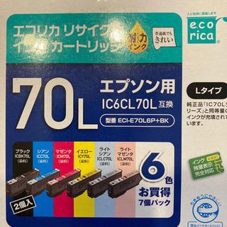 EPSONプリンター互換インク【エコリカ】バラ