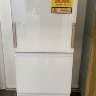 値下げしました!!SHARP製★2020年製3ドア冷蔵庫★1年間...