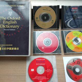 英語電子辞書6種(英英・英和・活用辞典)+大辞林