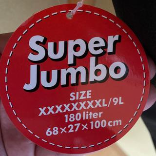 【超巨大】9Lサイズの巨大リュック(Superjumbo) - 静岡市