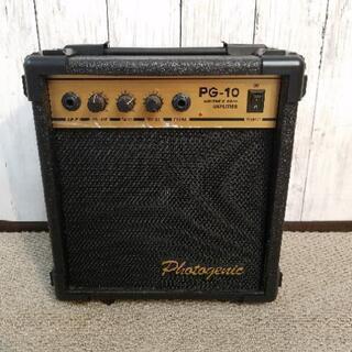 お取引中❗Photogenic  PG-10  ギターアンプ