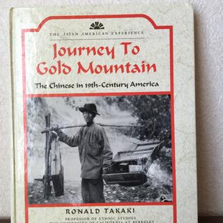 洋書: Journey to Gold Mountain