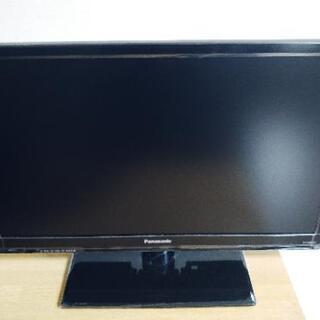 Panasonicハイビジョン液晶テレビ19型 新品同様