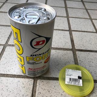 新品テニスボール 未開封3缶と新品同様開封3缶…計17個