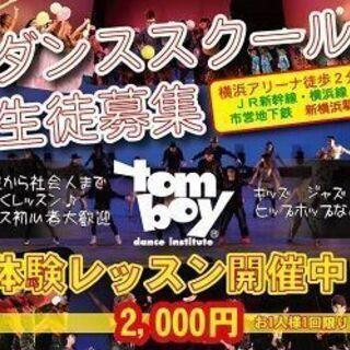 入学金0円キャンペーン☆新クラスのお知らせ(金曜日)
