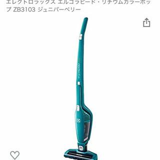 奈良市 掃除機 一人暮らし