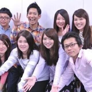 初日から高時給1800円★商業施設でのイベントスタッフ 【東北エ...