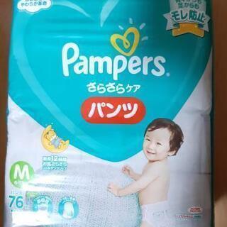 パンパース パンツM 76枚 ウルトラジャンボパック【1枚約13円】