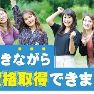 ★オープニングスタッフ募集★金沢市内で働ける夜勤アルバイト大募集...