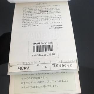 YAMAHA アップライトピアノ 最終価格 − 北海道