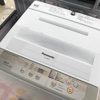 購入者確定2017年製パナソニック全自動洗濯機容量6キロ美品。千...