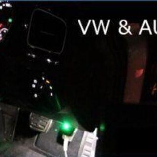 【ネット決済・配送可】VW AUDI TVキャンセル コーディング各種