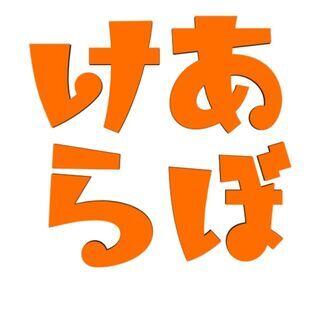 【夜勤】【週1~OK】【無資格OK】【性別・年齢・経験不問】【高...