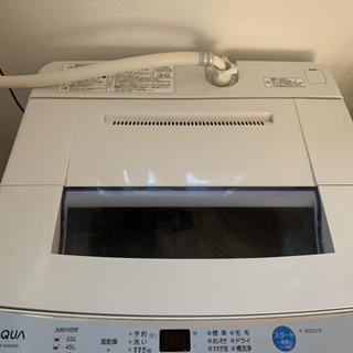 «お譲り先決定»洗濯機