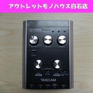 タスカム USB 2.0 オーディオ/MIDIインターフェ…