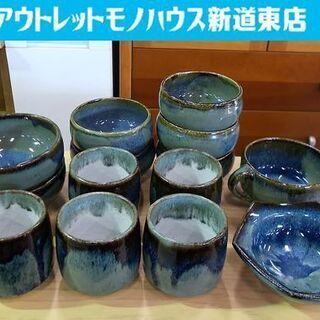 こぶ志焼き 14点 小鉢 湯呑 取っ手付き 六角鉢 北海道 岩見...