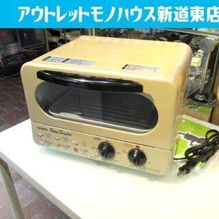 オーブントースター 2004年製 幅33cm ツインバード TS...