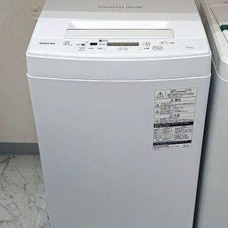 東芝 全自動洗濯機 2020年製 AW-45M7 O045