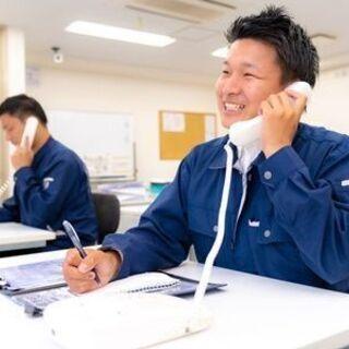 初任給40万円スタート【リサーチャー】※市場調査する簡単なお仕事