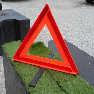 ■停止表示板■三角表示板■CATEYE■キャットアイ■中古品■ケ...