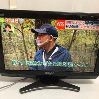 SHARP(シャープ)★AQUOS(アクオス)★液晶カラーテレビ...
