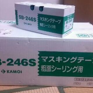 建築用KAMOI マスキングテープSB-246S
