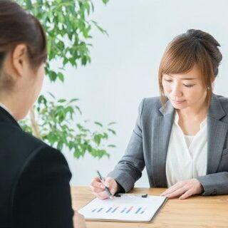 求職者のサポート!キャリアコンサルティング