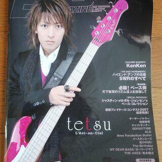 ベース・マガジン 2007年 12月号