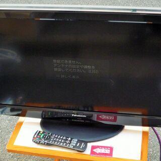 ☆パナソニック Panasonic TH-L32X2-K Vie...