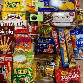 お菓子 21種類セット 詰め合わせ