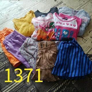 1371少難有キッズ服10着まとめ120~130サイズ