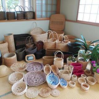 帯広 籐かご編み教室(籐かご編みワークショップ)