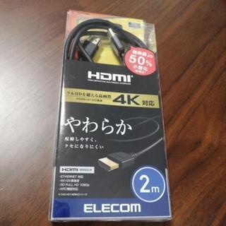 ELECOM HDMI ケーブル 4K対応
