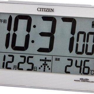 CITIZEN (シチズン) 目覚し時計 パルデジットR079 ...