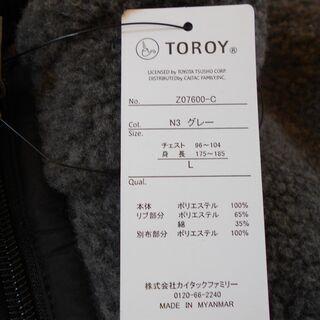 TOROYのフリース(未使用品)* 再値下げしました*  ¥80...