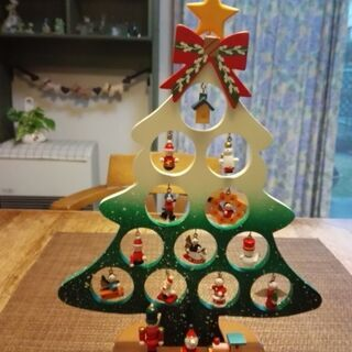 【ネット決済】クリスマスツリー