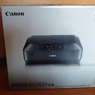未使用 Canon インクジェットプリンター複合機 PIXUS ...