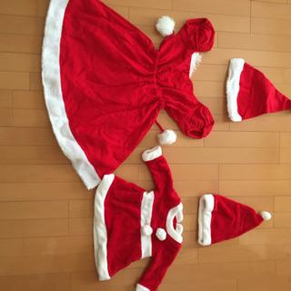 サンタ衣装 - 名古屋市