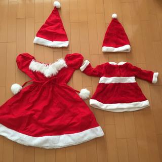 サンタ衣装の画像
