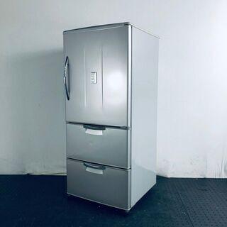 サンヨー SANYO 冷蔵庫 ファミリー 中古 2003年製 3...