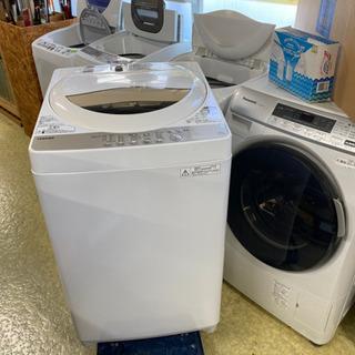 🏠兎に角綺麗な家電製品!アールワン田川、主婦の目線で洗濯機をキレイに!