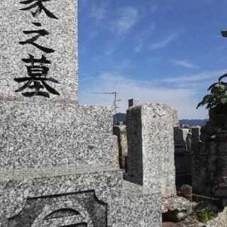山口県内のお墓参り代行します✨
