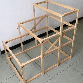 木製折り畳み飾り棚躯体のみ(棚板なし)