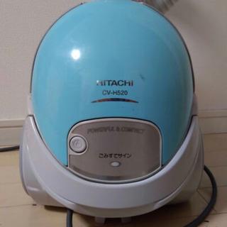 HITACHI掃除機