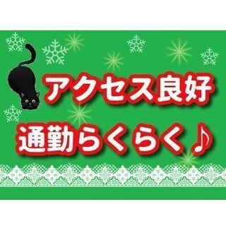 サービス提供責任者☆駅近!(新大阪駅・高齢者向け住宅)