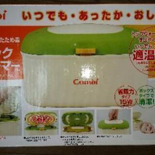 Combiおしり拭き暖め器