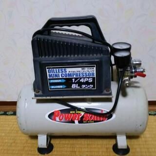 パワーソニック オイルレス エアコンプレッサー
