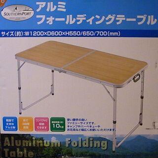 キャンプ用テーブル
