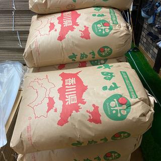 香川県産 令和2年度新米 ひのひかり 玄米30キロ
